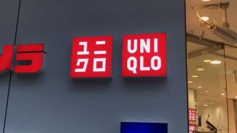 ユニクロ ジーユー ロゴ