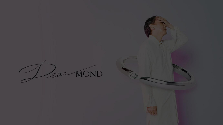 Dearmond ヴィジュアル