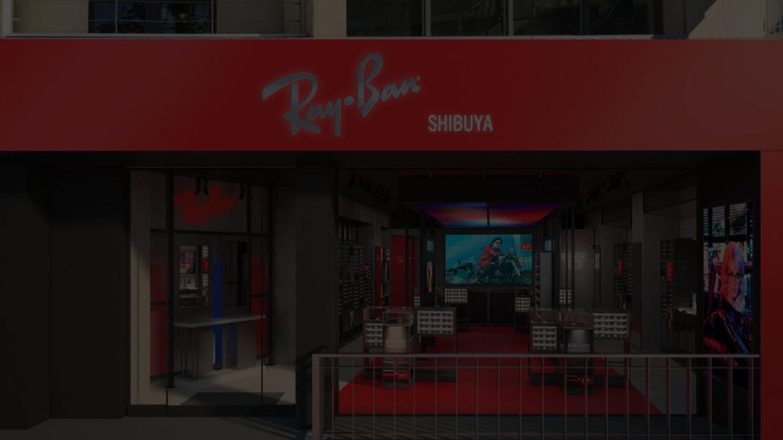 「Ray-Ban Store SHIBUYA」外観イメージ