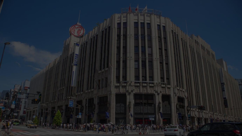 伊勢丹新宿本店本館