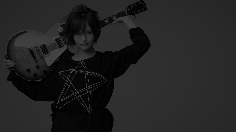 S'YTE x SAYAKA YAMAMOTO Collaboration