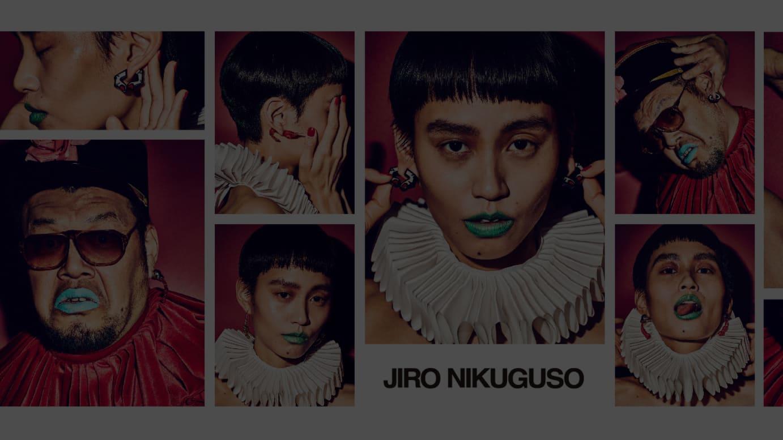 JIRO NIKUGUSO