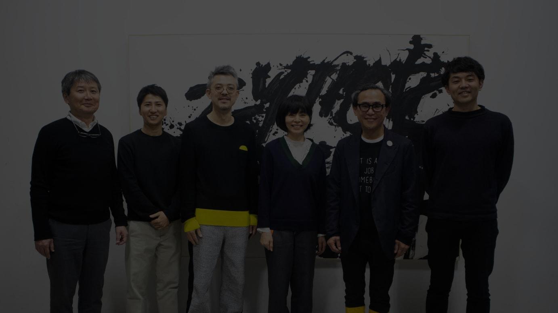 左から:片柳宗久(ディアマン)、増田智士(TO NINE)、植原亮輔(キギ)、渡邉良重(キギ)、遠山正道(スマイルズ)、吉岡芳明(TO NINE)※敬称略