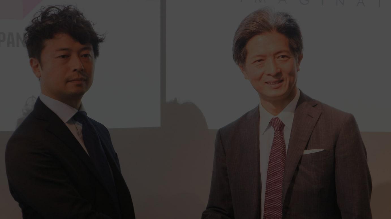 (左から)シタテル代表取締役CEO河野秀和氏、ジャパン機構の専務取締役COO兼CIOの加藤有治氏