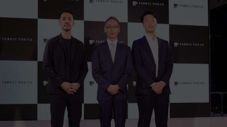 (左から)「FABRIC TOKYO 新事業戦略発表会」に登壇したTakram 佐々木康弘氏 、丸井グループ 青井浩代表取締役社長、FABRIC TOKYO 森雄一郎代表取締役CEO