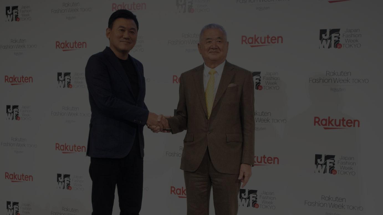 (左から)楽天 三木谷浩史代表取締役会長兼社長、JFWO推進機構 三宅正彦理事長