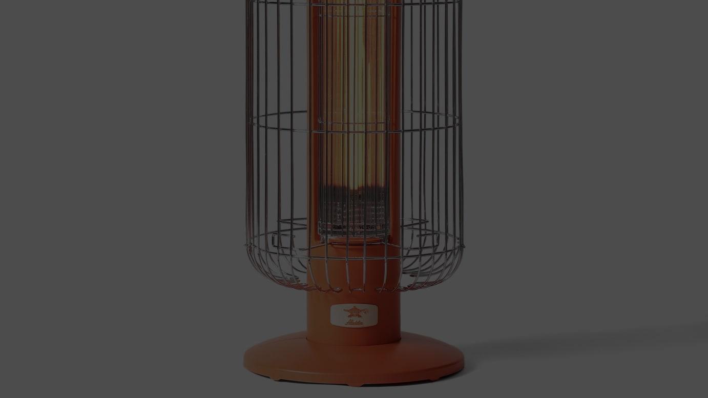 アラジン 遠赤グラファイトヒーター(トリカゴ) BEAMS JAPANモデル