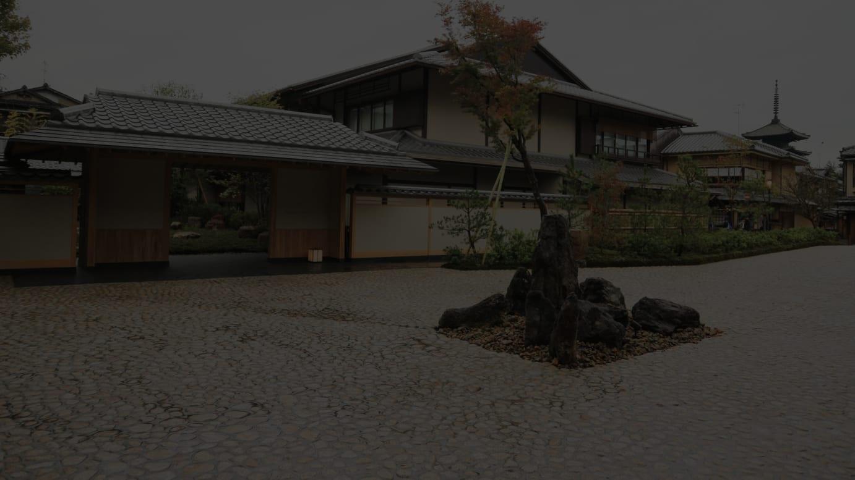 「パーク ハイアット 京都」外観