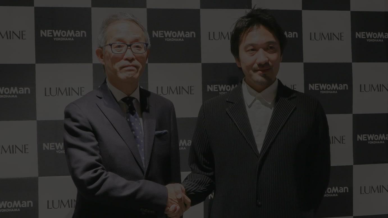 (左から)ルミネ代表取締役社長 森本雄司氏、建築家 田根剛氏