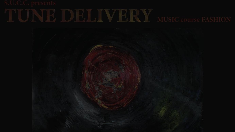 TUNE DELIVERY 〜 MUSIC course FASHION 〜