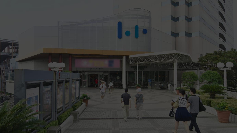 「三井ショッピングパーク ららぽーとTOKYO-BAY」外観