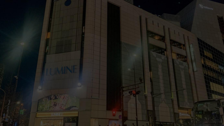 事態 大阪 緊急 宣言