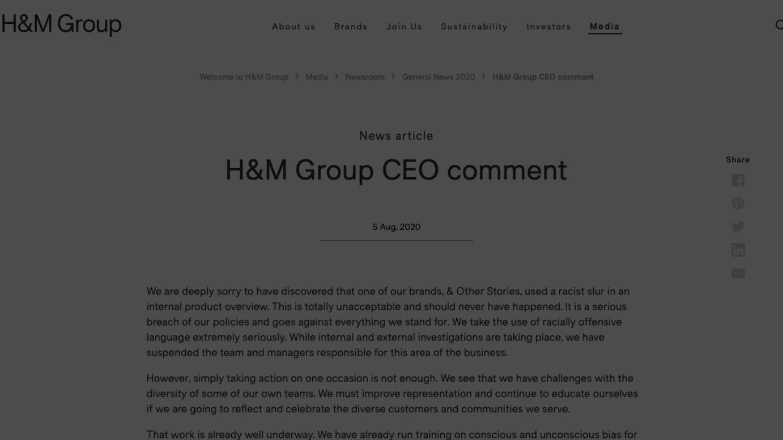 H&Mグループ公式サイトより