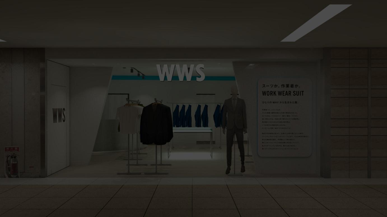 WWS八重洲地下街店