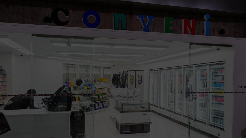 「ザ・コンビニ」(2018年のオープン時撮影)