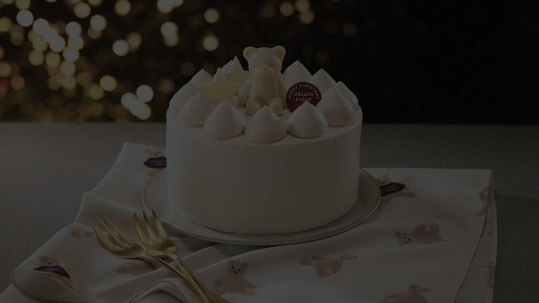 ホワイトクリスマス ベアの紅茶ケーキ