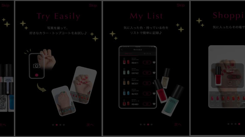 「NAIL HOLICアプリ」のイメージ