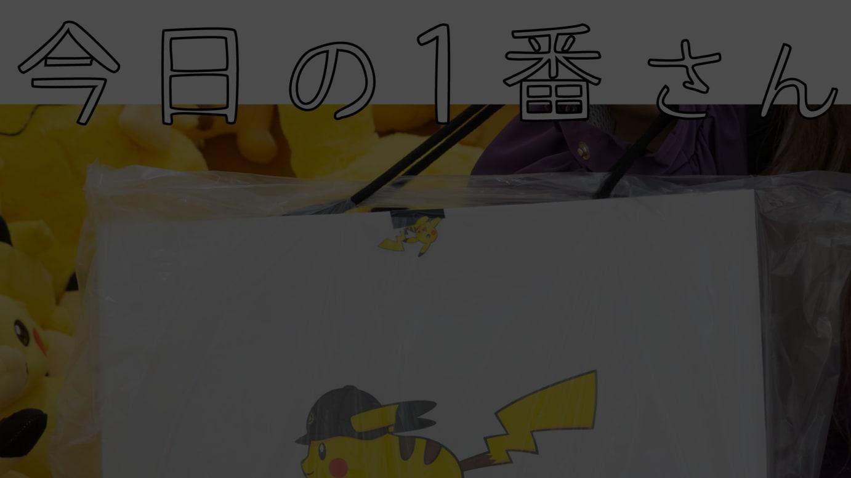 オープン ワールド ポケモン