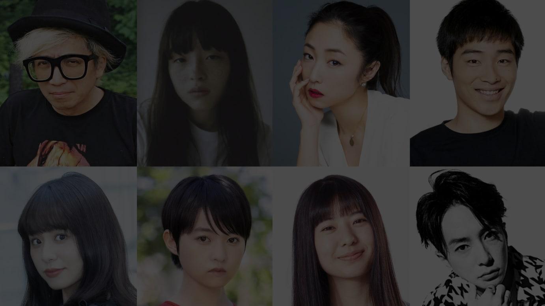 写真左から)上段:千原徹也、モトーラ世理奈、MEGUMI、後藤淳平/下段:もも、伊藤万理華、新井郁、奈良裕也