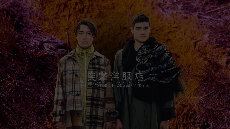 (左から)Shane.Saito、Nicolas
