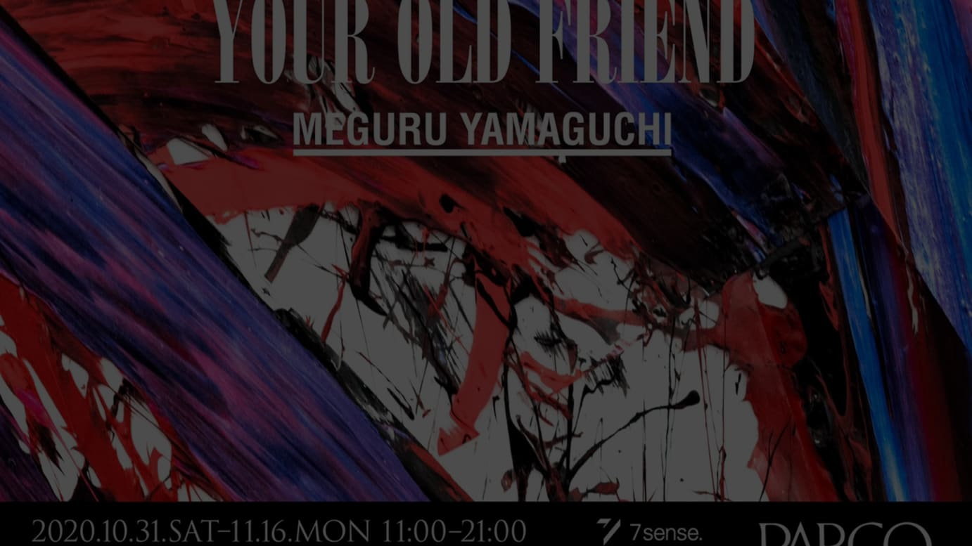 YOUR OLD FRIEND