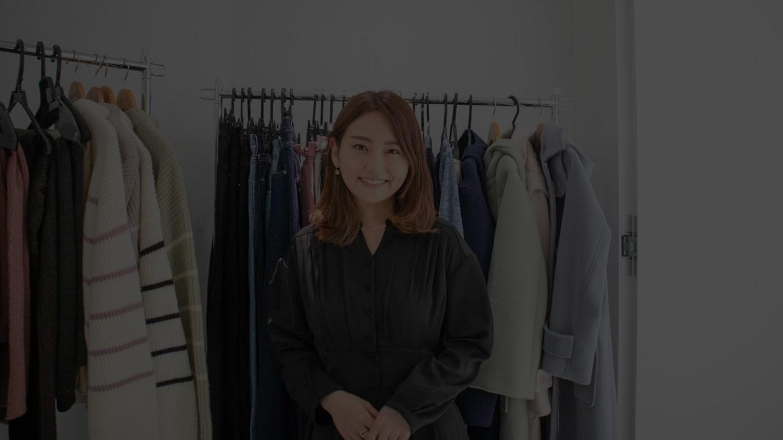 ディレクターの田中絢子