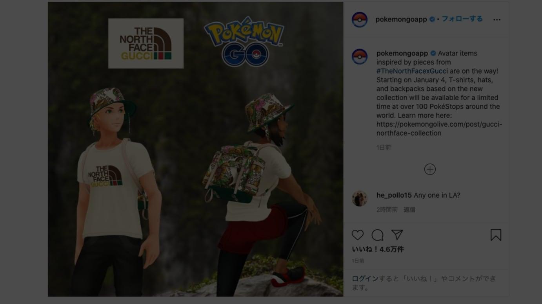 Pokémon GO公式インスタグラムより