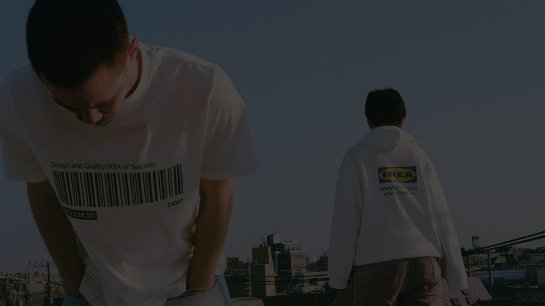 「エフテルトレーダ」コレクション メインヴィジュアル