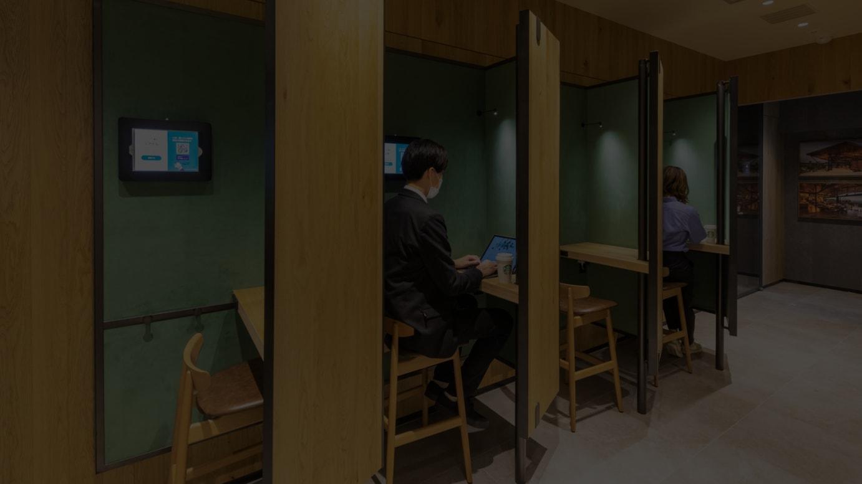 「スターバックス コーヒー CIRCLES 銀座」(2階コワークスペース)