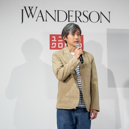 4595531df2cc4d 桐谷美玲と平野歩夢が「ユニクロ×JW アンダーソン」を着用して登場、新作 ...