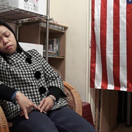 饒加恩(ジャオ・チアエン) 「レム睡眠」(部分)  2011年 Image by 国立国際美術館蔵 ©Chia-En Jao