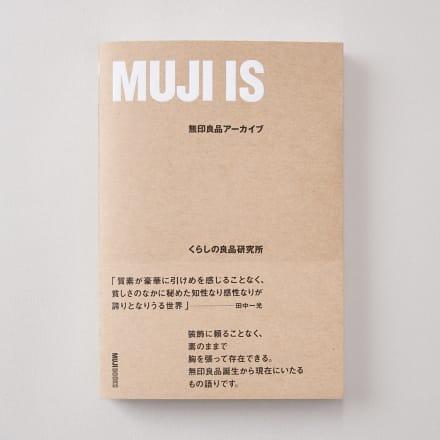 Image by 良品計画
