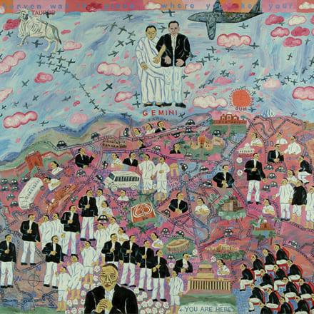 アルピタ・シン 「私のロリポップ・シティ:双子の出現」 2005年