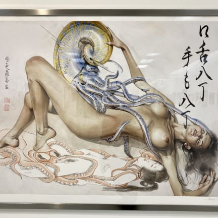 Image by 空山基