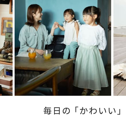 Image by GU