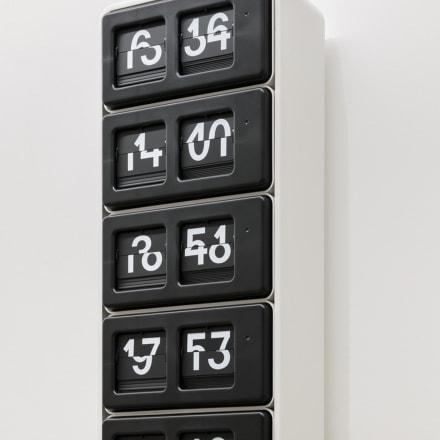 """ダレン・アーモンド(1971〜)""""Perfect Time (14 x 1)"""",  2013    ed.Unique 198 x 32 x 11 cm"""