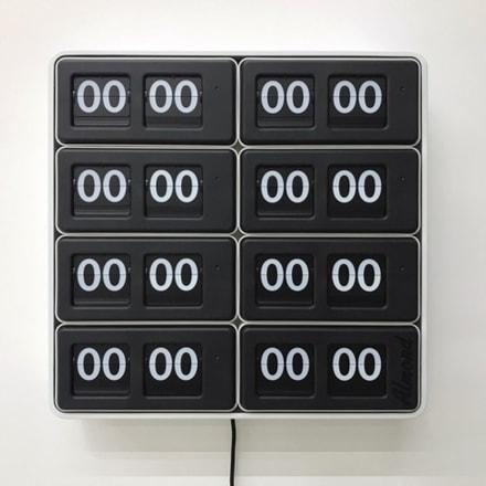 """ダレン・アーモンド(1971〜)""""Intime (4 x 2) """",  2014    ed.Unique 59 x 61 x 14 cm"""