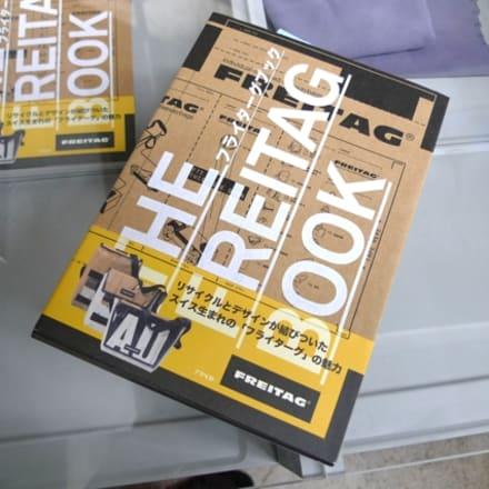 FREITAG BOOK