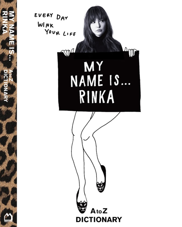 MY NAME IS...RINKA A to Z DICTIONARY