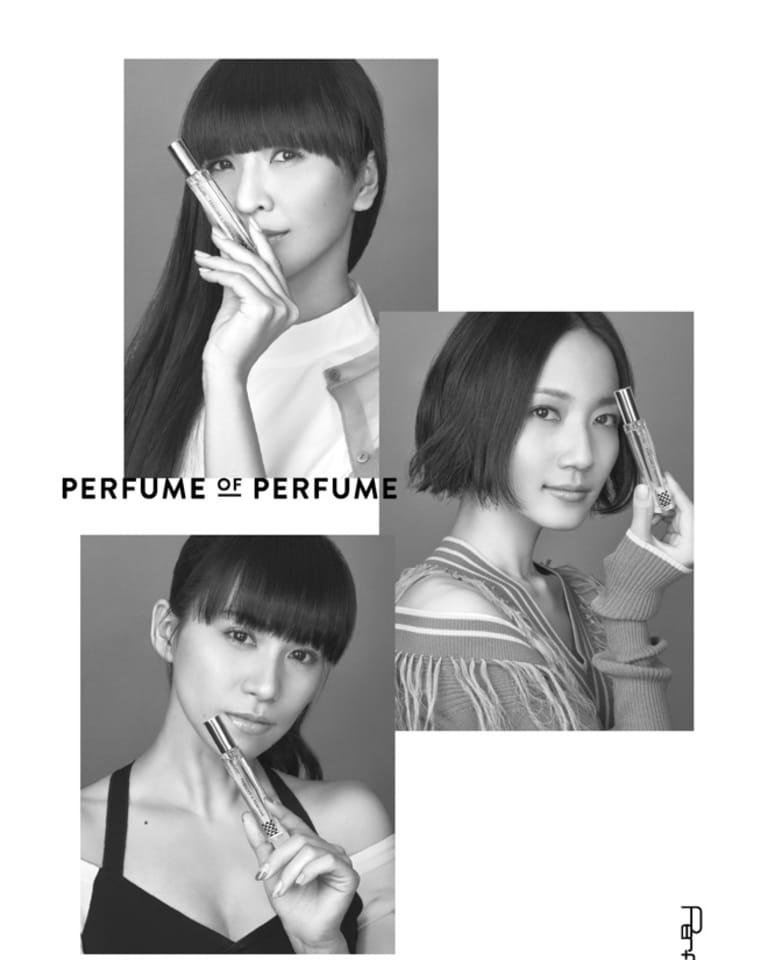 PERFUME OF PERFUME