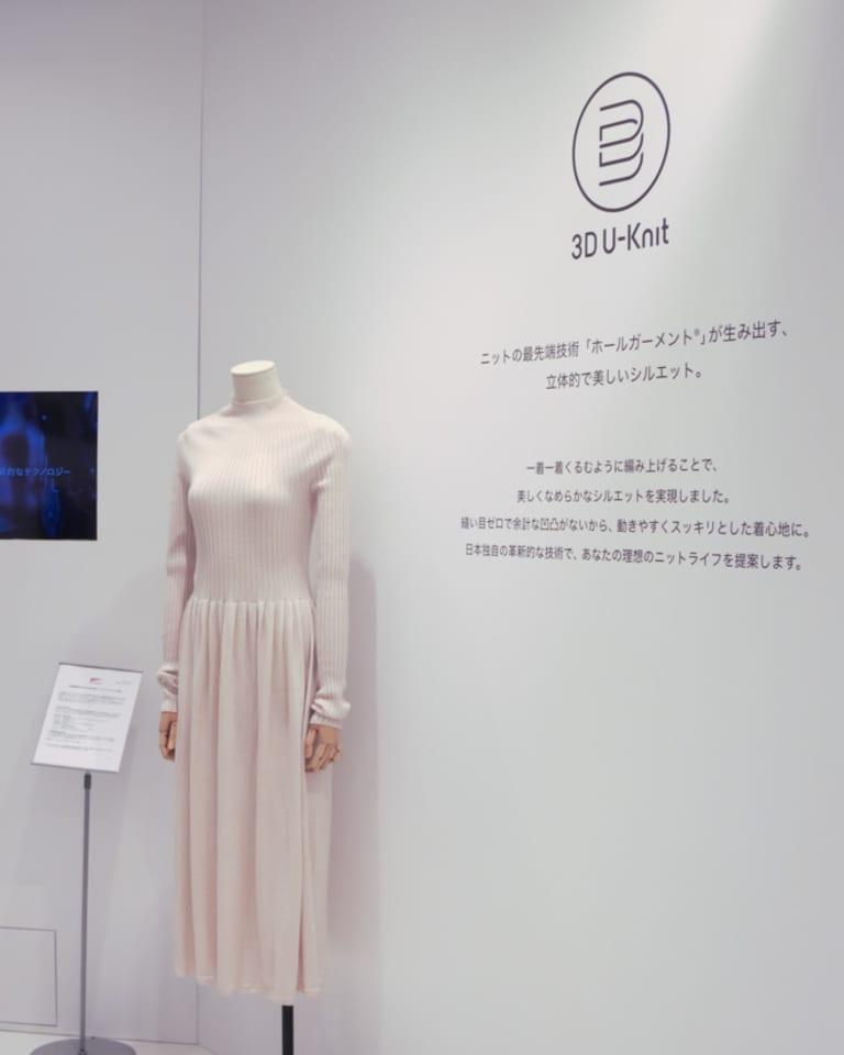 ユニクロの新作「3D U-Knit」