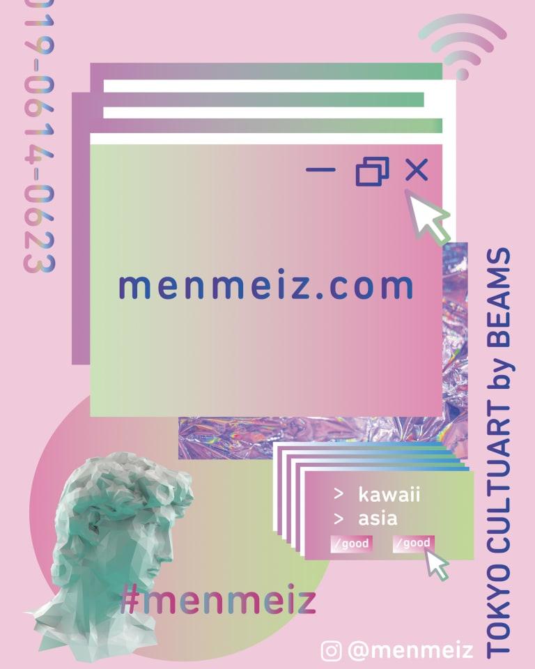 2050年のファンシーショップ・menmeiz.com