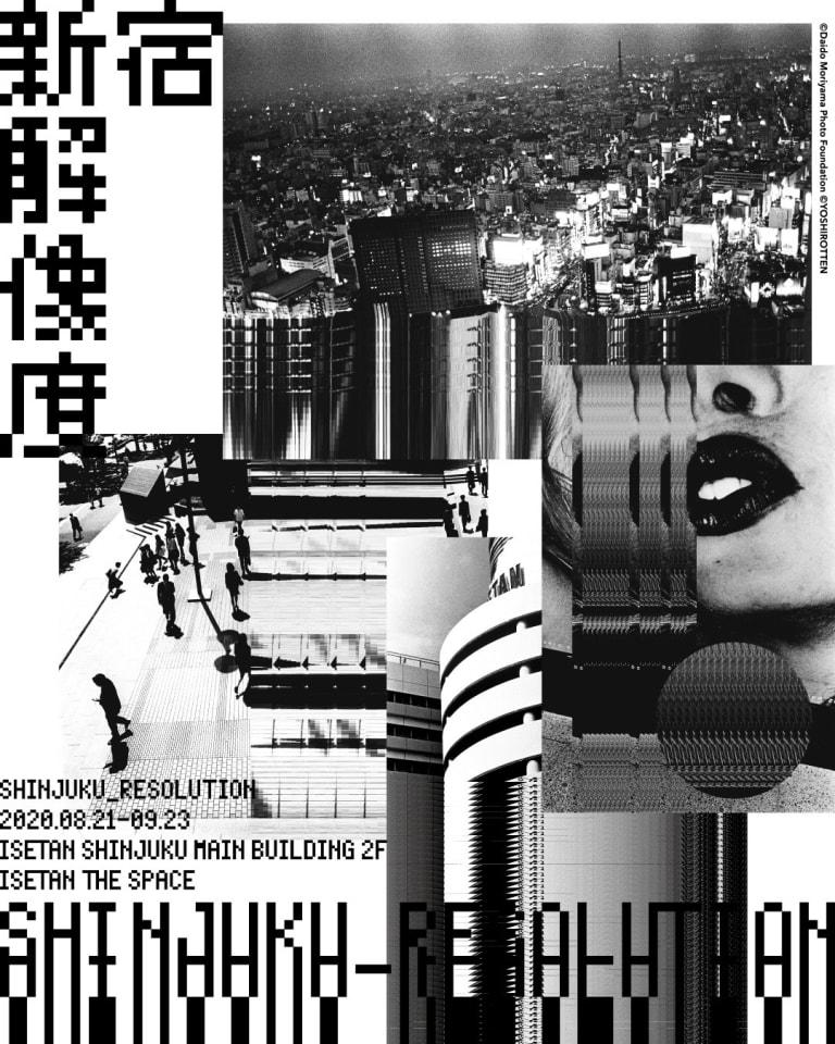 「SHINJUKU_RESOLUTION」メインヴィジュアル