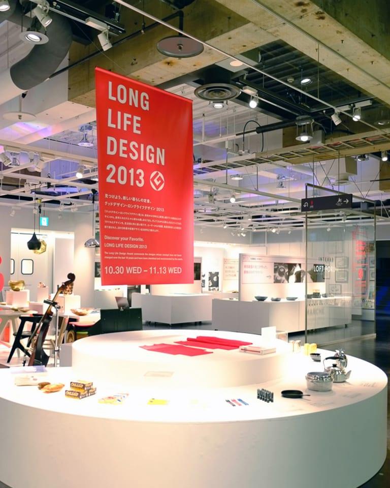 2013年度 グッドデザイン・ロングライフデザイン賞「特別賞」を受賞