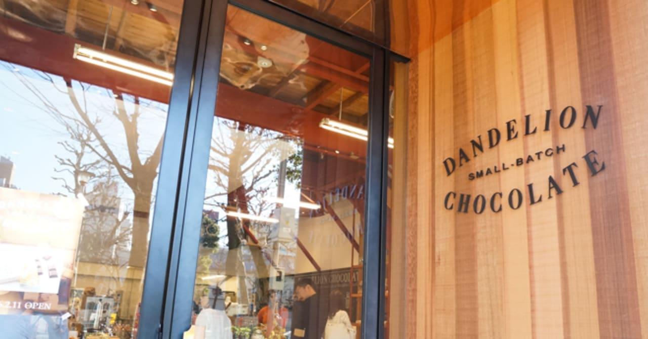 米国発のクラフトチョコ ダンデライオン チョコレート 日本1号店が