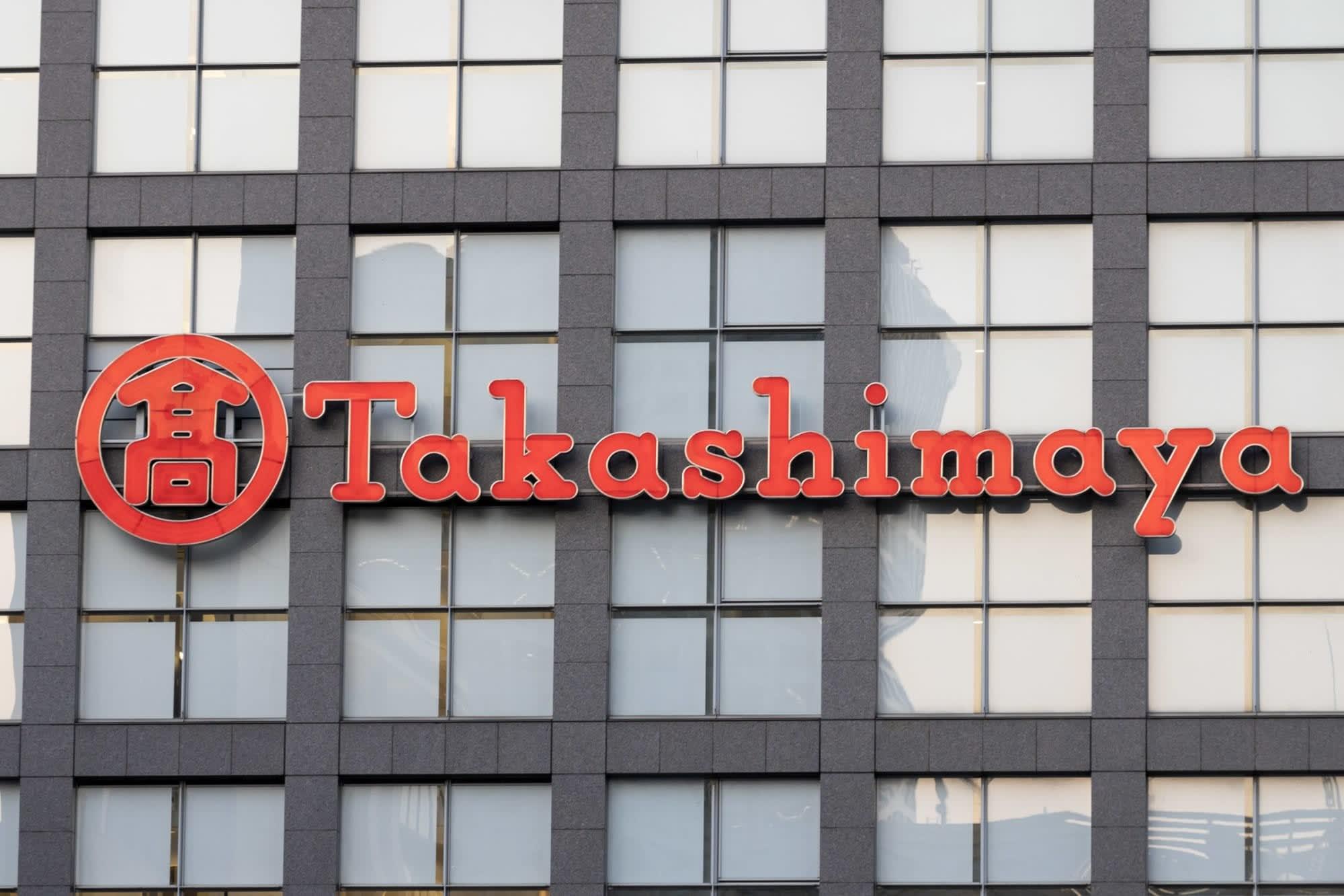 高島屋岐阜店が当面の間臨時休業、県独自の非常事態宣言発令を受けて