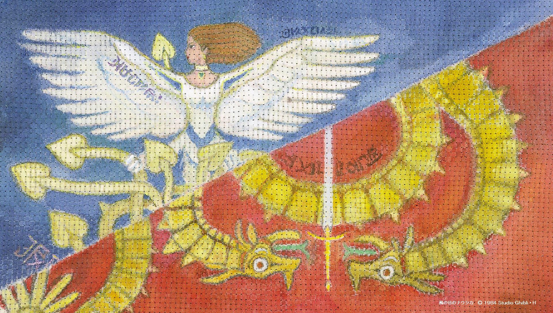 スタジオジブリがウェブ会議の背景に使用できる壁紙を無料配布 ナウシカ から かぐや姫 まで