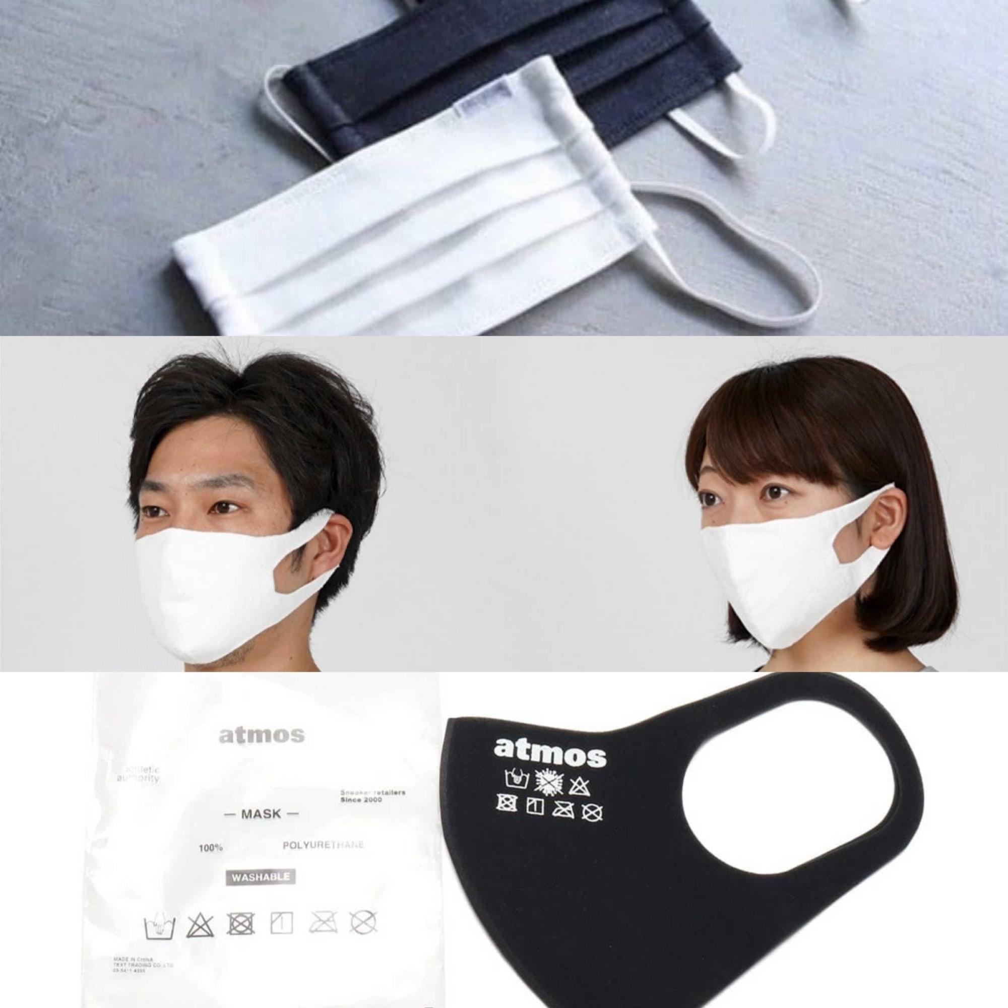 マスク 申し込み アオキ