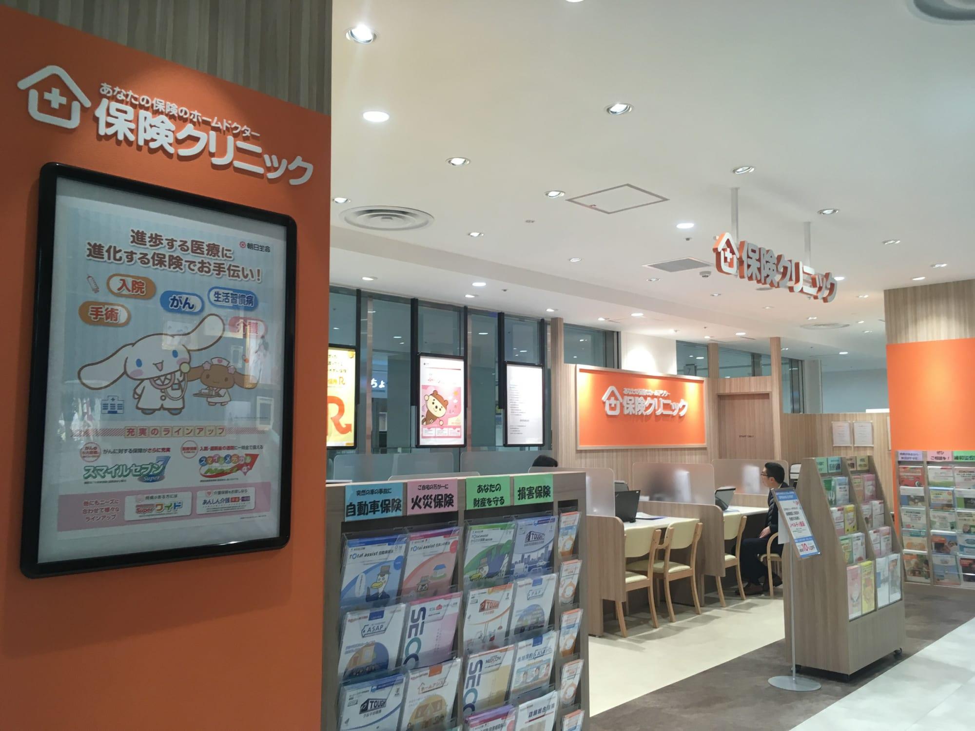 錦糸 町 駅前 レディース クリニック