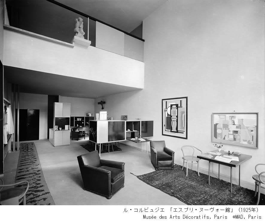 ル・コルビュジエ」建築の原点となる作品を紹介する展覧会が国立西洋 ...